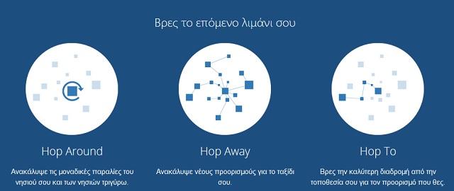 hopwave1