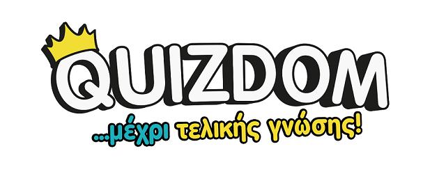 for_publication-logo