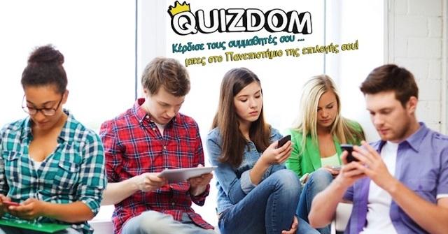 quizdom-1
