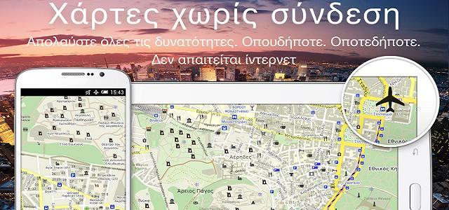 MAPS.ME5