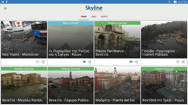 Skyline6