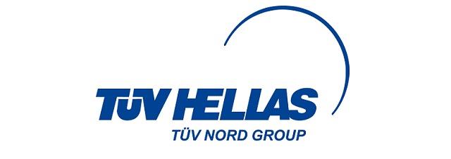 TUV HELLAS_Logo