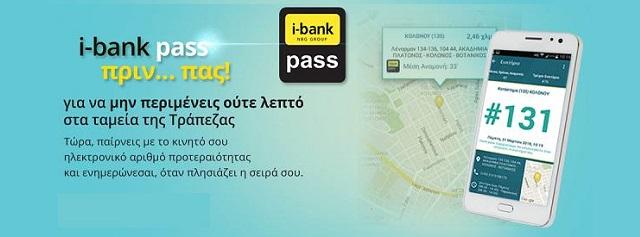 i_bank_pass