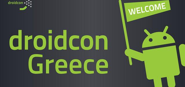droidcon greece arxiki