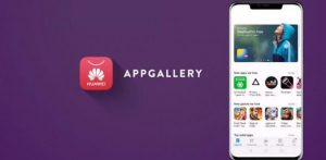 HuaweiAppGallery: Kατεβάστε εφαρμογές μπορεί να είστε εσείς οι τυχεροί!