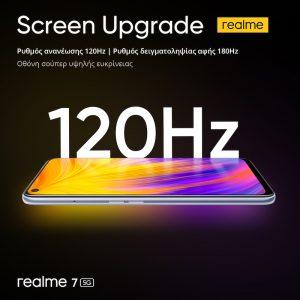 H realme παρουσιάζει το realme 7 5G και φέρνει το 5G για όλους!