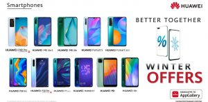 Huawei Winter Offers 2021: Aκαταμάχητες προσφορές σε δεκάδες προϊόντα και gadgets