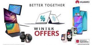 Huawei Winter Offers 2021: Aκαταμάχητες προσφορές σε δεκάδες προϊόντα και gadgets